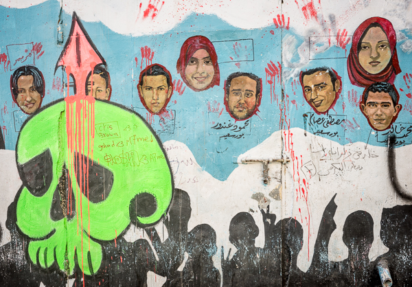 Graffiti Wall Near Tahrir Square with Portraits of Revolutionary Martyrs